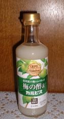 梅の酢&カルピス