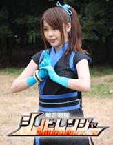 騎忍戦隊シノビレンジャー