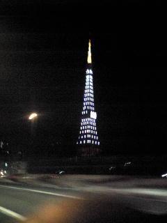 東京タワー(元旦)