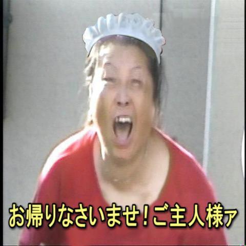 hikkoshi-meido_convert_20090107233102.jpg