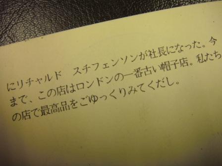 DSC06919.jpg