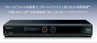 BD-HDS43.jpg