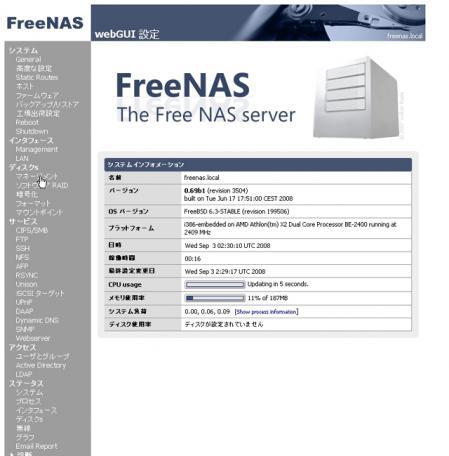 freenas rad1_1
