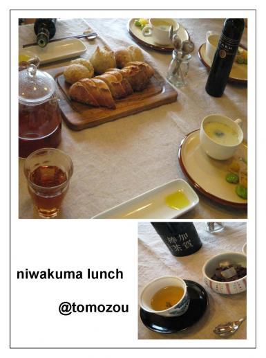 niwakumabe-guru_繝壹・繧ク_1_convert_20090522195651