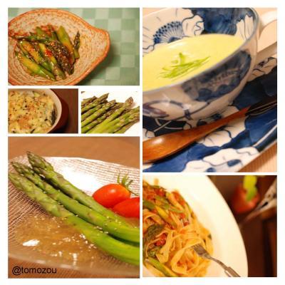 asparagus2_convert_20090523182254.jpg