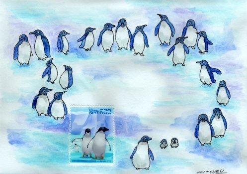 絵封筒ペンギン