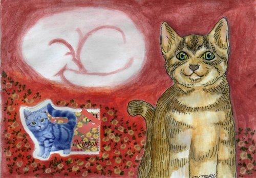 絵封筒猫切手