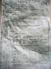 2009年03月28日_DSCN9280
