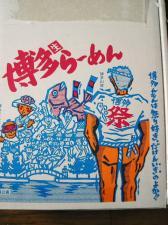 2009年04月ゆうちょ懸賞第一弾