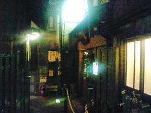 ラーメン道の裏