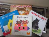 ha~の図書2
