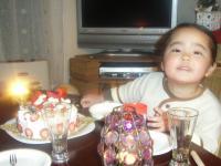 おかえり、ケーキ食べよ!