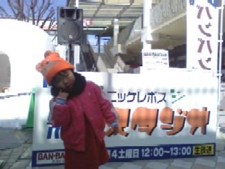 01230001yuki111.jpg