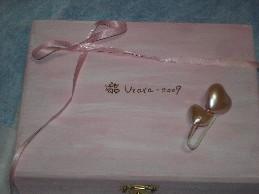 yonabe0313 008hakohako5