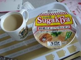 9gat9sugakiya1.jpg