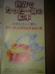DSC04334honnbata1.jpg