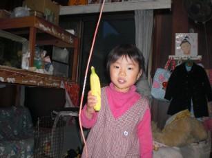 bananaura1.jpg