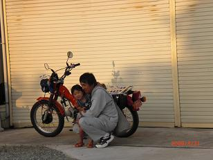 bike22.jpg