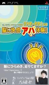 CapD20081207_3_20081207105150.jpeg