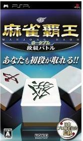 CapD20081207_89.jpeg
