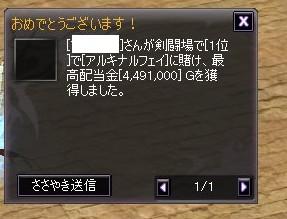 00343a.jpg