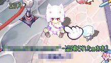 ウサ子さんの称号が・・・