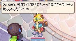 可愛いヌコさんだった・・(´ω`*)