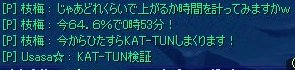 KAT-TUN検証