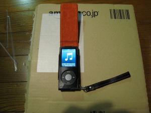 iPod nano、第4世代用本革レザージャケット、レイ・アウト、5
