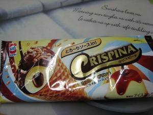エスキモー、「クリスピーナ」カスタード・プリン味、カラメルソース入り
