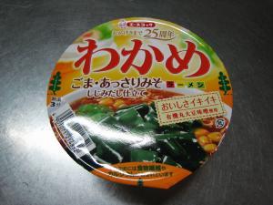 エースコック「わかめラーメン」ごま味噌味、発売25周年