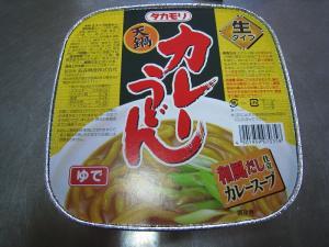 タカモリ、生タイプ「天鍋・カレーうどん」1、熊本・高森興産㈱、美味!