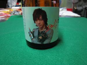清酒「出雲誉、DAIGOラベル」4、竹下本店・島根県掛合町、