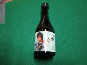 清酒「出雲誉、DAIGOラベル」1、竹下本店・島根県掛合町、