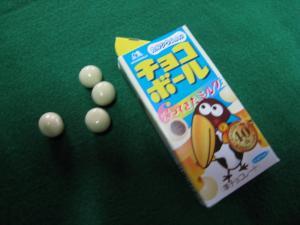 森永製菓「チョコボール、帰ってきたミルク」1、40周年