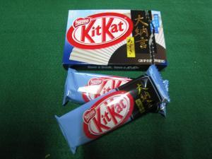 Nestl醇P「キットカット、大納言」、ホワイトチョコに小豆2ネスレ・コンフェクショナリー「キットカット、大納言あずき」、ホワイトチョコに小豆2