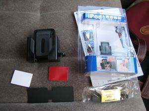 「iPod &携帯機器用ホルダー」2、星光産業、車にもっと自分らしさ!
