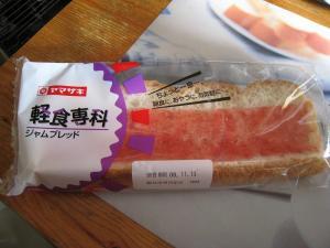 ヤマザキ「軽食専科」ジャムブレッド、美味!1