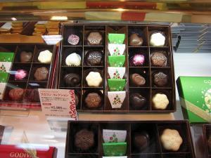GODIVA、チョコ、クリスマス・ヴァージョン