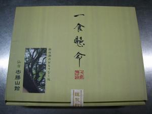 勝山館・仙台市「一食懸命」、職人仕込みソーセージ1