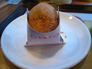 mister donut ミスター・ドーナツ「エンゼル・エッグ」1