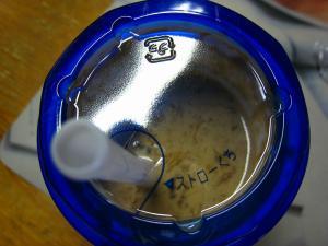 グリコ Glico 「ドロリッチ、Dororich」2、クラッシュ・カフェ・ゼリー・ミルク・イン、