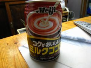 明治 「コクが美味しいミルクココア」