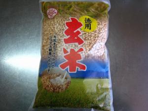 お菓子、ポン菓子、徳用「玄米」1、高知県四万十町・南国製菓