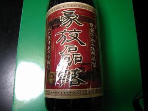 東酒造㈱「豪放磊落」芋焼酎1