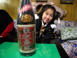 東酒造㈱「豪放磊落」芋焼酎2