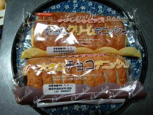 第一パン、大きなデニッシュシリーズ