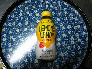キューッとすっぱい『レモンズ・レモン』1