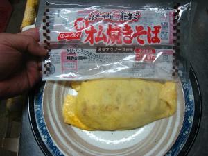 ニッスイ「オム焼きそば」2