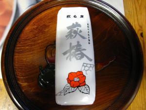萩、村田蒲鉾店、高級焼きぬき蒲鉾「萩椿」2